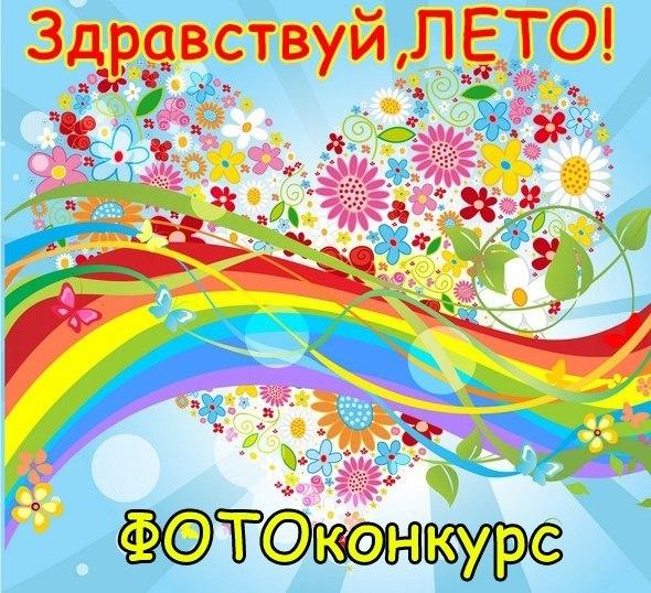 http://cs9518.vk.me/v9518489/541/G7_UA1iRosQ.jpg