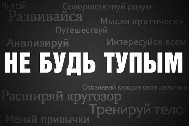 http://cs9518.vk.me/v9518519/16ce/GlwxICUDlYg.jpg