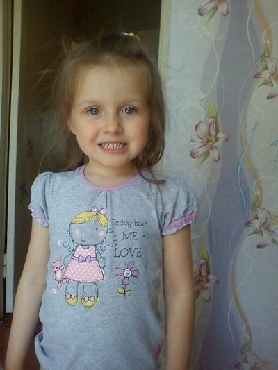 Анна Смирнова, 15 августа 1990, Магнитогорск, id47195993