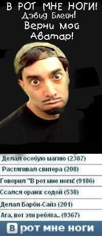 Димас Никитин