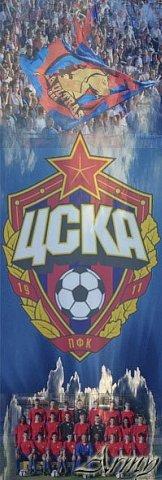 Жека Гинзбург, 20 марта 1997, Череповец, id55353798