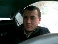 Артем Бурмаков, 20 мая 1993, Краснодар, id57901965
