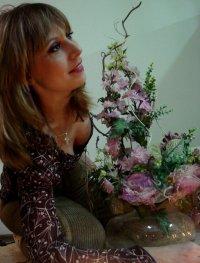 Ирина Тетюцкая, 17 июня 1990, Нижний Новгород, id80285902