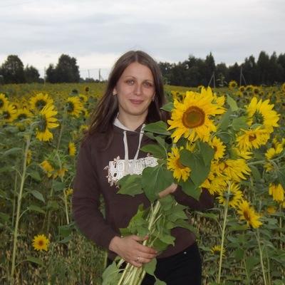 Светлана Чурбакова, 13 января 1992, Рыбинск, id61274484