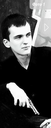 Антон Антоныч, 21 сентября 1980, Шостка, id109870166
