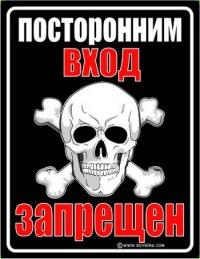 Вано Сергеевич, Москва, id119359177