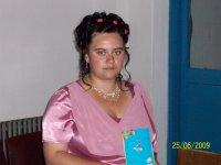 Екатерина Шефер, 8 марта , Барнаул, id66482522