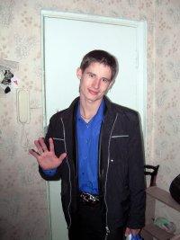 Дмитрий Горкалюк, 17 мая 1986, Минск, id25480016