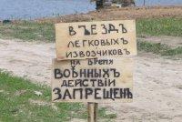 Юрий Фомичев, 9 марта , Москва, id64132184