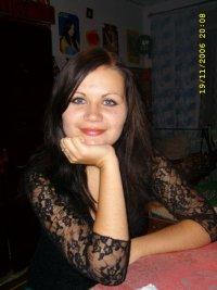 Ирина Гончар(юсько), 30 августа , Николаев, id72655713