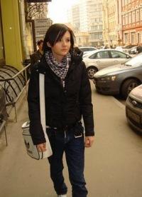 Нюта Морозова, 30 декабря 1993, Москва, id77545817