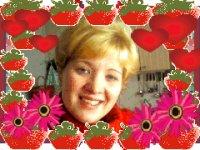 Валентина Маржанская, 15 августа 1995, Днепропетровск, id85806672