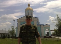 Виктор Ферманчук, 21 октября 1985, Новосибирск, id86607494