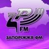 Radiostantsiya Zaporizhzhya-Fm