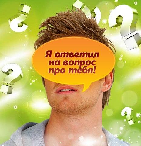 Фото №308718448 со страницы Кристиночки Пуковой