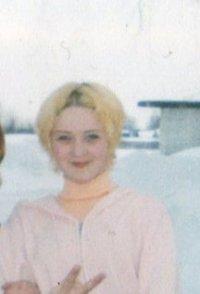 Вероника Валдаева, 20 января 1990, Рыбинск, id69830486