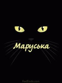 Мария ***, 20 ноября 1991, Можга, id80832951