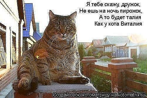 Мария Роуз | Киров