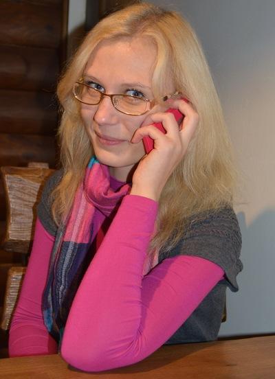 Юлия Похилевич, 5 июня 1985, Никополь, id166502624