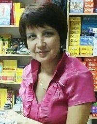 Альбина Ярова, 19 июля , Казань, id141156815