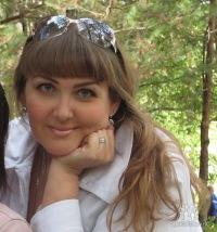 Алёна Иванова (чакина), 2 июня 1976, Уржум, id110120006