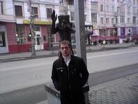 Саня Дрянных, 9 июня , Москва, id117125297