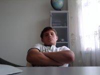Сергей Еськов, 22 мая 1995, Краснодар, id51629724