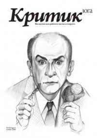 Критик Злой, 10 октября 1987, Москва, id51878455