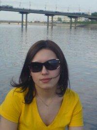 Марина Николаева, Чебоксары, id75025072