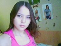 Екатерина Солодякова, Анадырь, id127334854