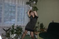 Вера Снегирева (резанова), 9 июля 1983, Красноярск, id131644556
