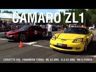 Camaro ZL1, Corvette Z06, Panamera Turbo, ML63 AMG, CLS 63 AMG, BMW M6
