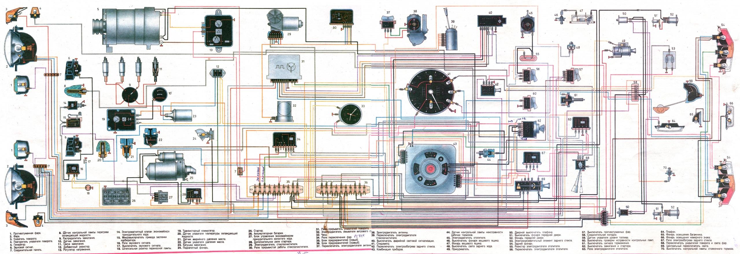 схема передней подвески газ 3110