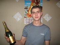 Сергей Симонов, 16 февраля 1988, Саратов, id53277806