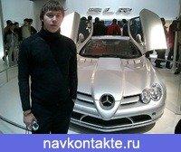 Alex Белый, 27 августа , Николаев, id62049575