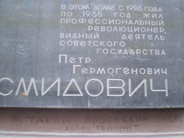 Министр культуры РФ предложил переименовать улицы «террористов-революционеров» X_b6ba4df6