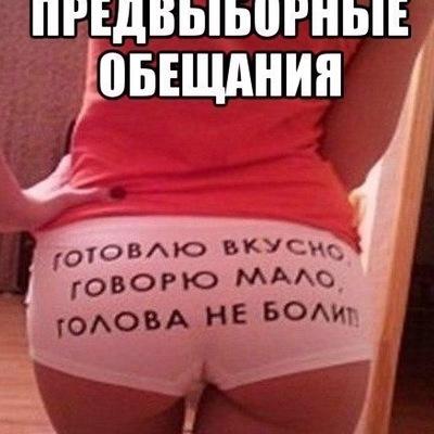 Родион Валеев, 9 февраля , id193978652