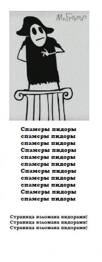 Олег Косач
