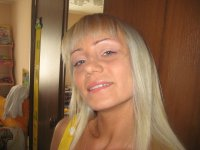Лена Зубко, 24 июля , Чайковский, id69716221
