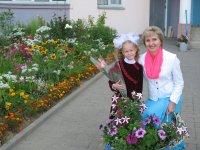 Марина Гурская, 4 октября , Минск, id74143174