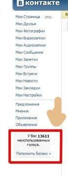 Георгий Βласенко, 30 октября , Севастополь, id91413214
