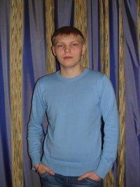Михаил Пихтарь, 7 февраля 1986, Днепропетровск, id49752725