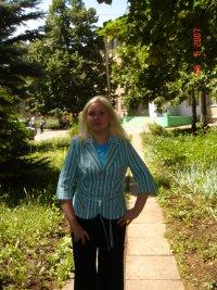 Анна Мальковская, 6 октября , Самара, id61884364