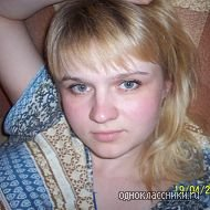 Наталья Правдина, 1 февраля 1990, Бурея, id84832432