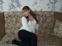 Наталья Князева, 11 января , Камышлов, id106476233