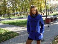 Вероника Покладова