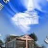 Введенский Ромашевский собор