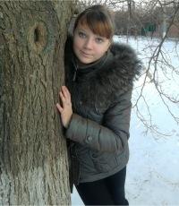 Екатерина Подхолюзина, 26 июля 1998, Ейск, id130206115