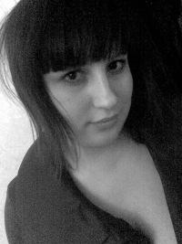 Наташа Березнёва, 9 июня , Минск, id23881089
