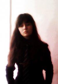 Юлія Сива, 13 октября 1994, Киев, id28165709